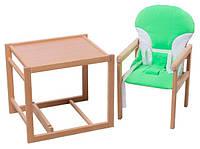 Стульчик- трансформер For Kids Бук-02 светлый пластиковая столешница  зеленый, фото 1