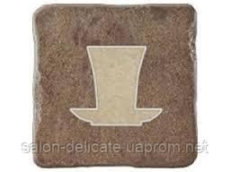 Real Stone braz Tea 2 centro 10,9*10,9 (декор)