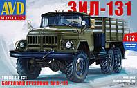 Бортовой грузовик ЗиЛ-131