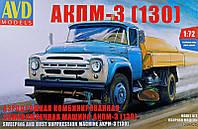 Аэродромная комбинированная поливомоечная машина АКПМ-3 (130)