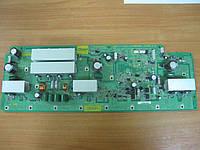 ANP2205-A