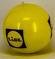 Мяч детский для игр на воде (6340.10)