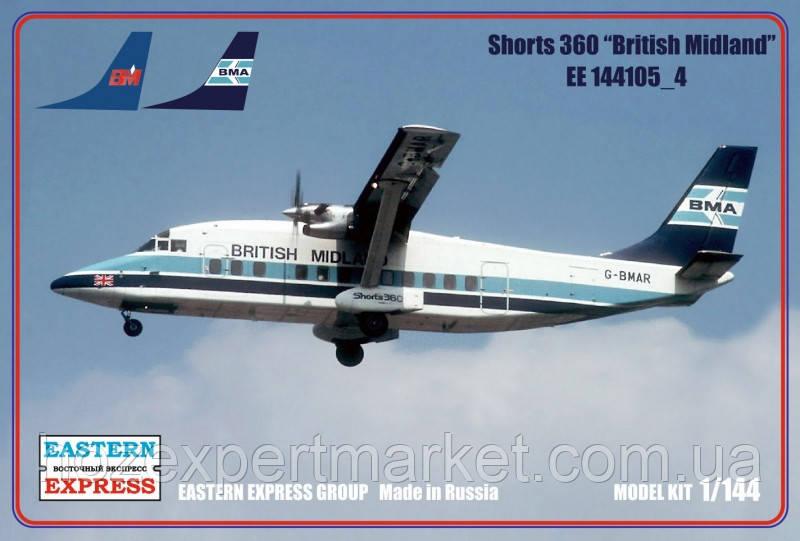 """Пассажирский самолет Short-360 """"British Midland"""""""
