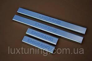 Накладки на пороги Geely Emgrand EC7 2010- на пластик (нержавеющая сталь)