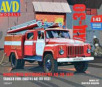 Пожарная автоцистерна АЦ-30 (53)