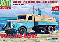 """Автоцистерна """"Живая Рыба"""" МАЗ-200 АЦЖР"""