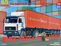 Седельный тягач МАЗ-5432 с полуприцепом-контейнеровозом МАЗ-938920