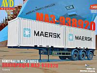 Полуприцеп-контейнеровоз МАЗ-938920