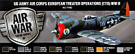 """Набор красок """"Воздушный корпус США на европейском континенте, 2МВ"""", 8 шт"""