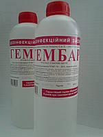 Дезинфицирующее средство «ГЕМБАР®» марка 25,0 в 1л бутылке, фото 1