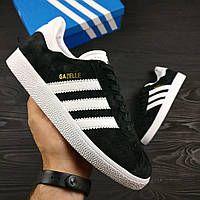 Женские кроссовки AdidasGazelle (Адидас Газель) черно-белые
