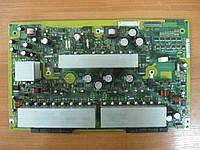 ND60200-0046