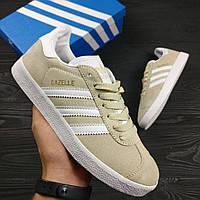 Женские кроссовки AdidasGazelle (Адидас Газель) бежевые