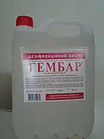 Дезинфицирующее средство «ГЕМБАР®» марка 25,0 в 5л канистре