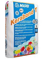 Клей Мапей Керабонд Т Серый для плитки и мозайки мешок 25 кг