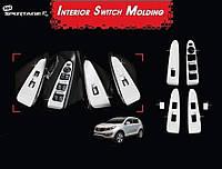 Хром накладки на кнопки  стеклоподъемников Kia Sportage R 2010-2015 (пластик)