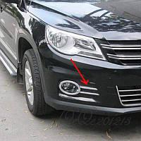 Хром накладки на противотуманные фары Volkswagen Tiguan 2007-2011 ABS пластик