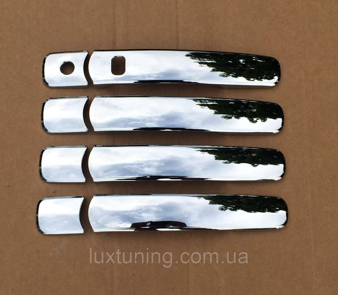 "Накладки на ручки Nissan X-Trail T31 2007-2013 под чип (электронный ключ) - магазин ""Luxtuning"" в Днепре"