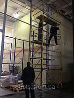 Хранения продукции и товаров-- изготовление и монтаж.