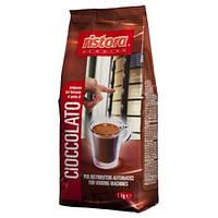 Горячий шоколад Ristora VENDING 1кг коричневый
