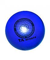 Мяч художественной гимнастики D-19 см (синий)