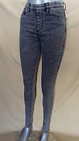 Женские джинсы оптом, MiMi Dave