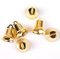 Колокольчик металлический золотистый с ушком , диаметр 25 мм.