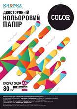 Папір кольоровий Knopka, A4, 80 г/м², 25 аркушів, NEOGB, жовтий неон