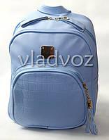 Городской женский молодежный модный стильный рюкзак сумка голубой