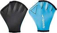 Перчатки для аквафитнеса SPEEDO 8069190309 Aqua Glove (неопрен, р. S, синий)