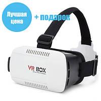 Очки виртуальной реальности VR BOX, 3D очки, VR шлем
