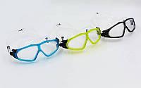 Очки (полумаска) для плавания SIROCCO.  Окуляри (напівмаска) для плавання