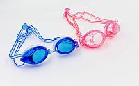 Очки для плавания AR-92409 DRIVE 2. Окуляри для плавання ZRAR-92409.