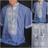 """Модная вышиванка для мужчин """"Квадраты на джинсе"""", под джинс, 40-60 р-ры,  470/420 (цена за 1 шт. + 50 гр.)"""