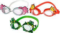 Очки для плавания детские AR-92339 BUBBLE WORLD. Окуляри для плавання дитячі