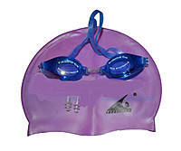 Набор для плавания детский. Набір для плавання дитячий