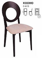 Деревянный стул C-615 Космо дизайнерская мебель, цвет венге, Заказ от 2 штук
