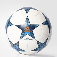 Футбольный мяч adidas FINALE CARDIFF MINI (Артикул: AZ9608)