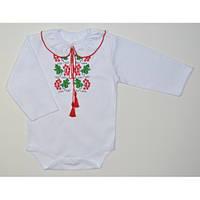 """Боди-вышиванка """"Калинка"""" для девочек с длинным рукавом (62-80р)"""