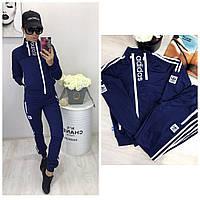 Спортивный женский костюм Adidas (синий) Размеры 42-46