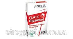 Штукатурка гипсовая Plato Gipswand 30кг.