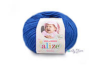 Alize_Baby Wool_Василек №141