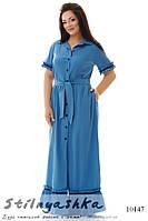 Длинное платье-халат для полных джинс
