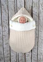 """Набор для новорожденных на выписку вязаный  """"Твикс"""" бежевый на махре"""