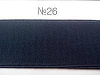 Резинка обувная (башмачная) цветная (синяя) 40мм.