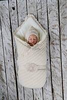 Конверт с шапочкой для новорожденного из вязи теплый бежевый на махре