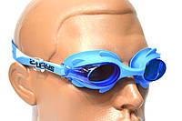 Очки для плавания + беруши. Окуляри для плавання SP-14004.
