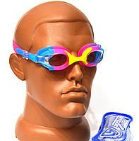 Junior Очки для плавания. Окуляри для плавання SP-14046.