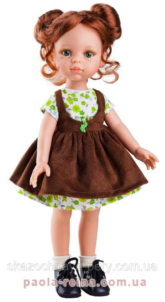 Кукла Paola REINA Кристи 04442, 32 см