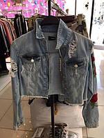 Джинсовая куртка женская Короткая Рванка с вышивкой